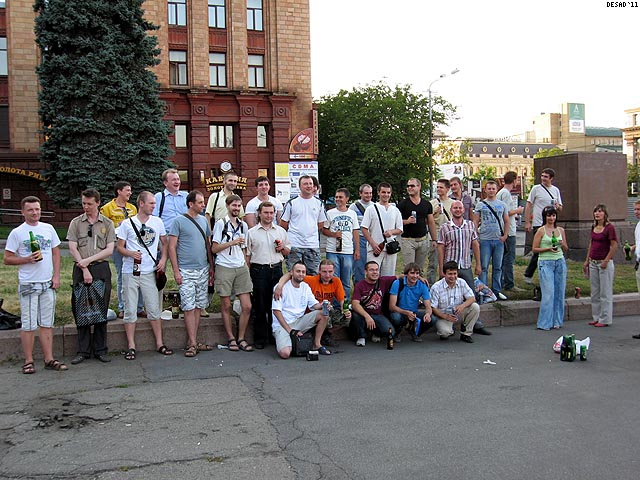 День системного администратора, Днепропетровск, Украина, 2011 год